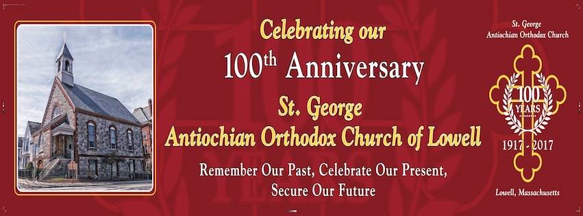 100th Anniversary Loge